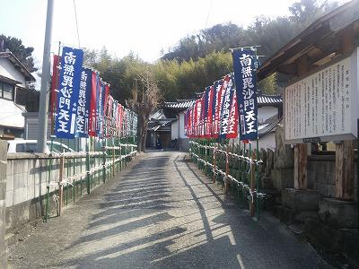 mouyama1