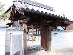 山門(入口)