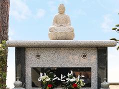永代供養墓「み仏と共に」